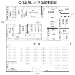 饭堂平面图-xml